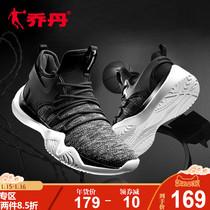 安踏男鞋跑步鞋2018冬季新款运动鞋官方正品透气轻便休闲跑鞋男