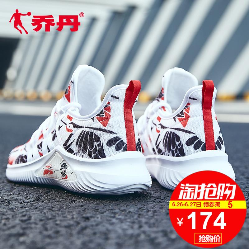 乔丹男鞋运动鞋男2019夏季新款男士跑步鞋休闲鞋透气鞋子轻便网鞋