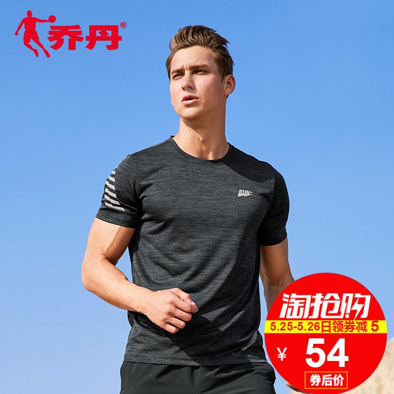 乔丹男装短袖t恤男2019夏季新款圆领男士运动衫速干透气健身上衣