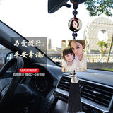 Car accessories Photo Custom High-end rear-view mirror ornaments Car Car hanging Accessories Men and women Creative Car Pendant