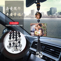 Car pendant photo custom high-end ornaments diy creative net red car interior hanging jewelry ornaments men and women