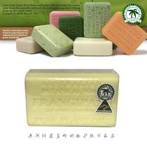 一花一树┆经典马油羊奶皂天然手工皂马油皂滋润去黑头收毛孔包邮