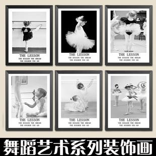 芭蕾艺术[DP1658]装饰画有框画咖啡厅挂画舞蹈教室舞蹈房海报琴房
