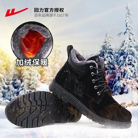 回力高帮帆布鞋男加绒加厚马丁靴男士东北棉鞋高邦雪地靴保暖短靴商品大图