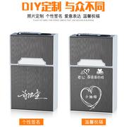 香菸520烟盒20支装黄鹤楼香yan20支烟盒香菸盒烟具细杆男士