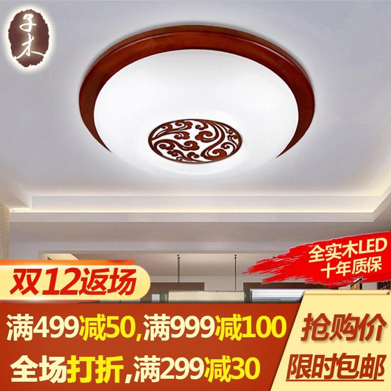 客厅灯圆形木艺