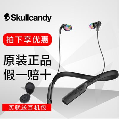 skullcandy耳机