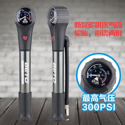 台湾自行车打气筒