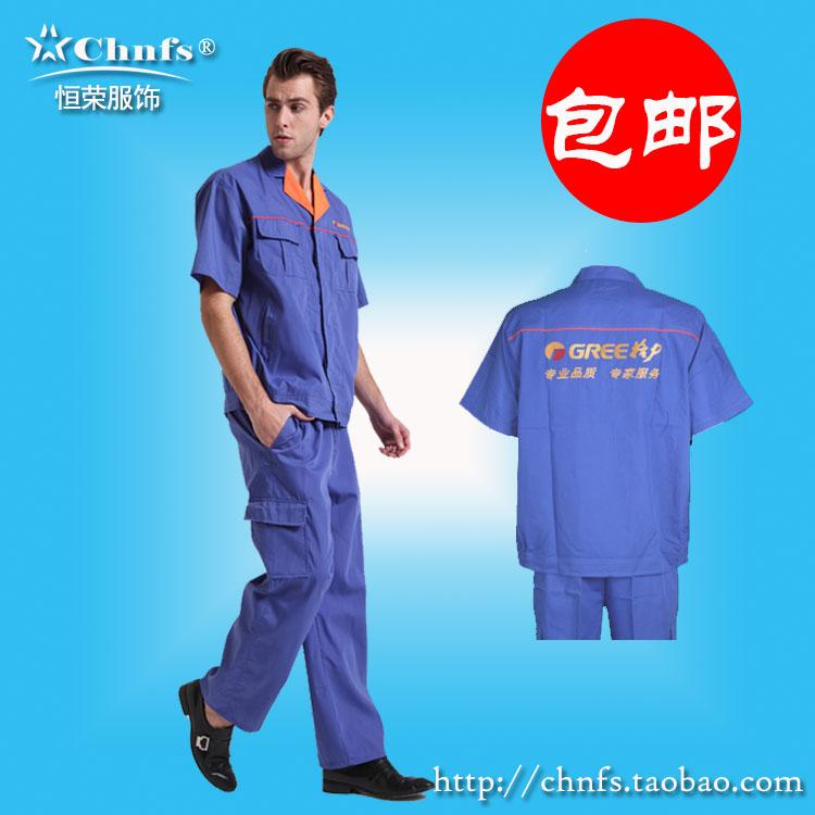 新款格力短袖工作服套装男夏装安装维修劳保服售后美的恒荣服饰