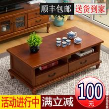 多层实木茶几 简约现代美式客厅创意小户型抽屉多功能电视柜组合