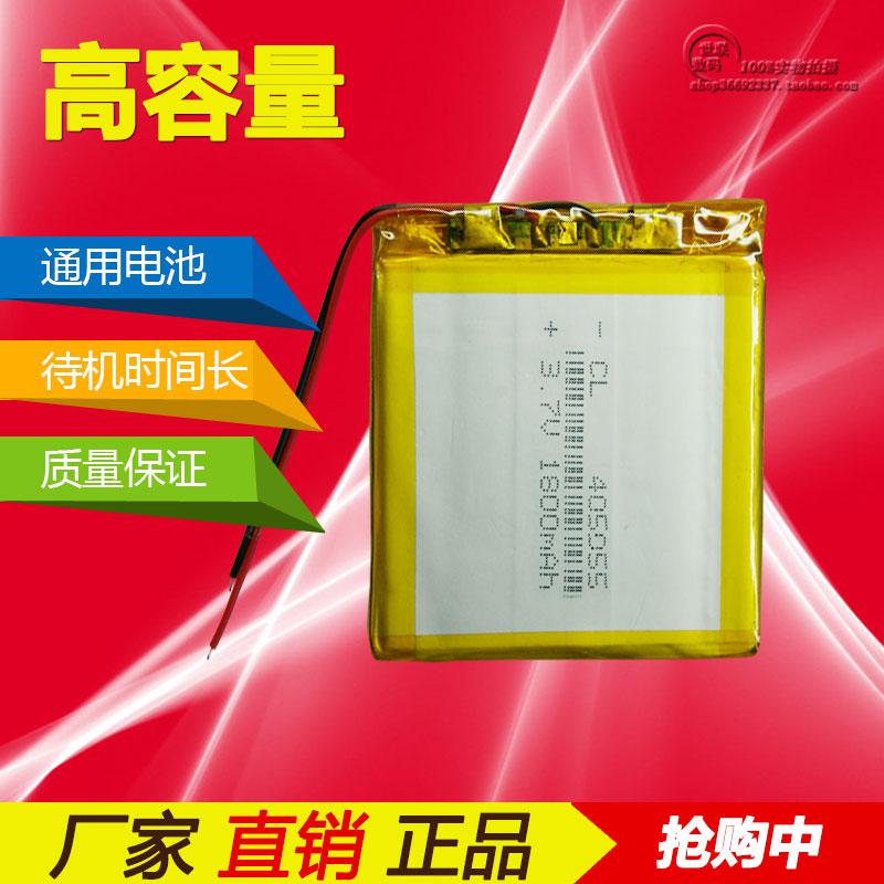 足1800毫安 405055 MP5 MP4 维修内置3.7V聚合物锂电池电芯大容量