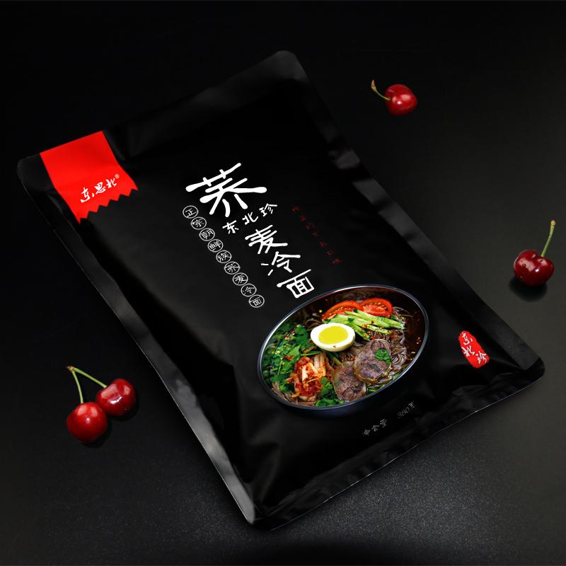 荞麦冷面【特惠5袋装】正宗东北梅河口大妈小麦荞麦大烤冷面包邮