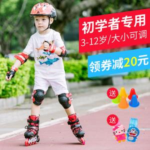 美洲狮轮滑鞋溜冰鞋儿童全套装初学者可调旱冰鞋滑冰鞋滑轮鞋男女