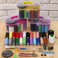 Household Korean sewing box sewing kit set Portable portable sewing sewing hand sewing manual DIY production