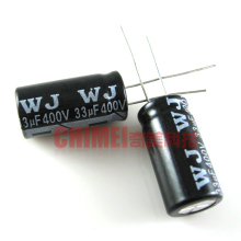New original electrolytic capacitor 400V 33UF capacitor electronic components 3C digital accessories