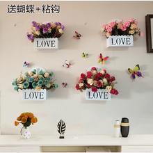 仿真植物壁挂墙壁装饰创意墙壁花架客厅餐厅卧室咖啡店墙面装饰