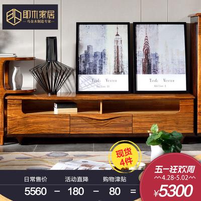 即木家居现代中式客厅组合家具 高贵乌金木电视柜地柜储物柜L1特价