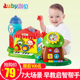 Aubey fun small tree six-sided box wisdom house early to teach puzzle baby 1-2 years old game table multi-purpose toy table