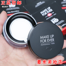 make up for ever/forever浮生若梦HD散粉高清蜜粉控油定妆散粉