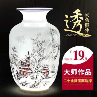 景德镇陶瓷器小花瓶摆件客厅摆件插花干花中式电视柜装饰品工艺品