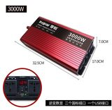 Intelligent car inverter 12v24v48v60V to 220v3000W home high power supply voltage conversion