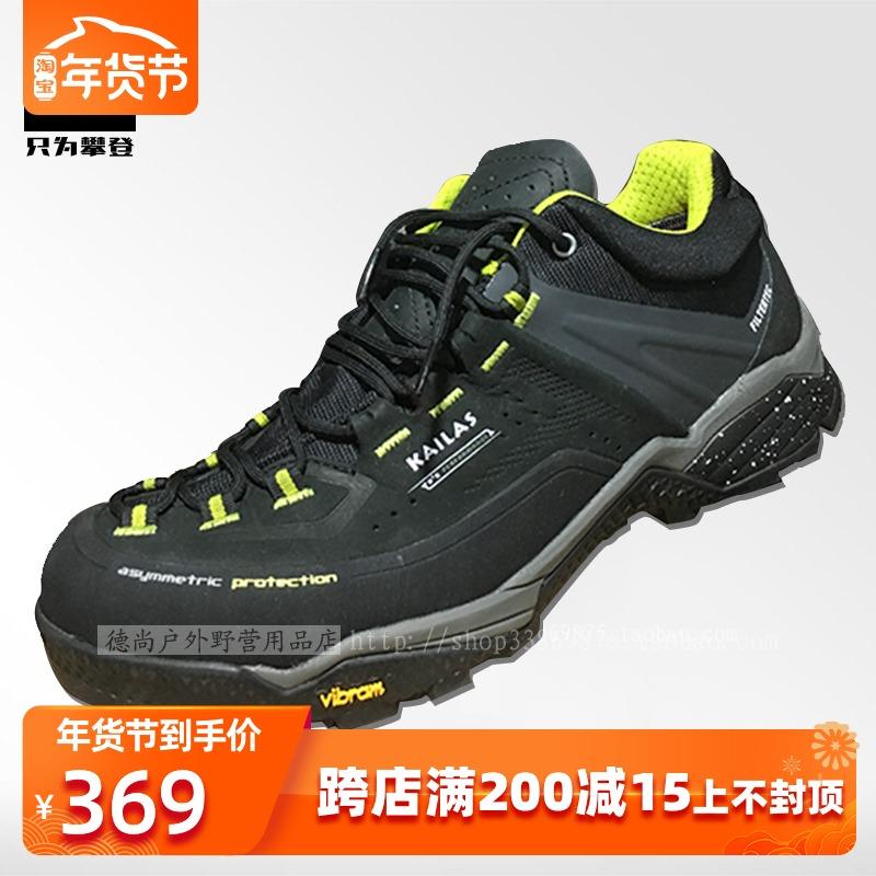 凯乐石户外运动低帮全防水登山鞋徒步鞋V底防滑耐磨男款KS10567