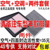 Adapter Honda Eight Generation Nine Generation Accord Civic CRV Fit Ling Paide Air Filter Air Filter