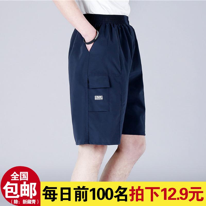 薄款簡約褲