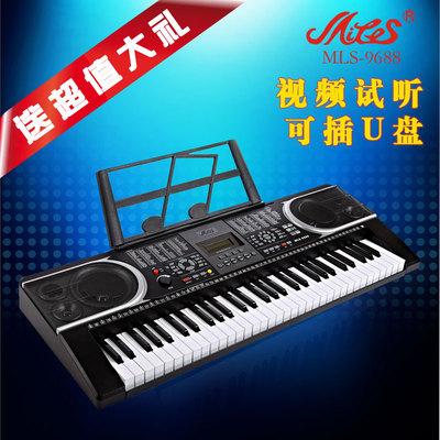 电子琴61键美乐斯9688