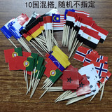 One-time paper ten thousand national flag toothpick stag flag flag sign creative small toothpick national mixed flag sign