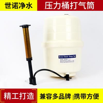 净水器压力桶
