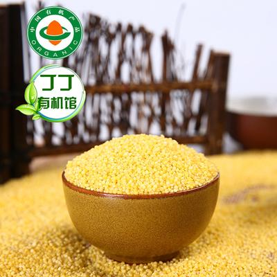 小黄米新米超粘糯有机小米月子米黄小米红谷宝宝产妇富米油小米粥2018新款