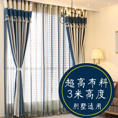 窗帘定制地中海雪尼尔棉麻加厚遮光客厅卧室蓝竖条纹加高布料3米