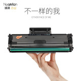Samsung SCX-3201 black and white laser printer dedicated toner cartridge toner cartridge powder cartridge SCX3201 toner cartridge