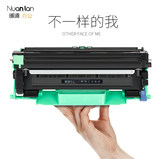 Genuine applicable brother DCP-1608 black and white printer toner cartridge toner cartridge ink cartridge DCP1608 toner cartridge