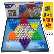儿童成人通用大号彩色磁性跳棋益智棋动物棋儿童桌面游戏礼物包邮