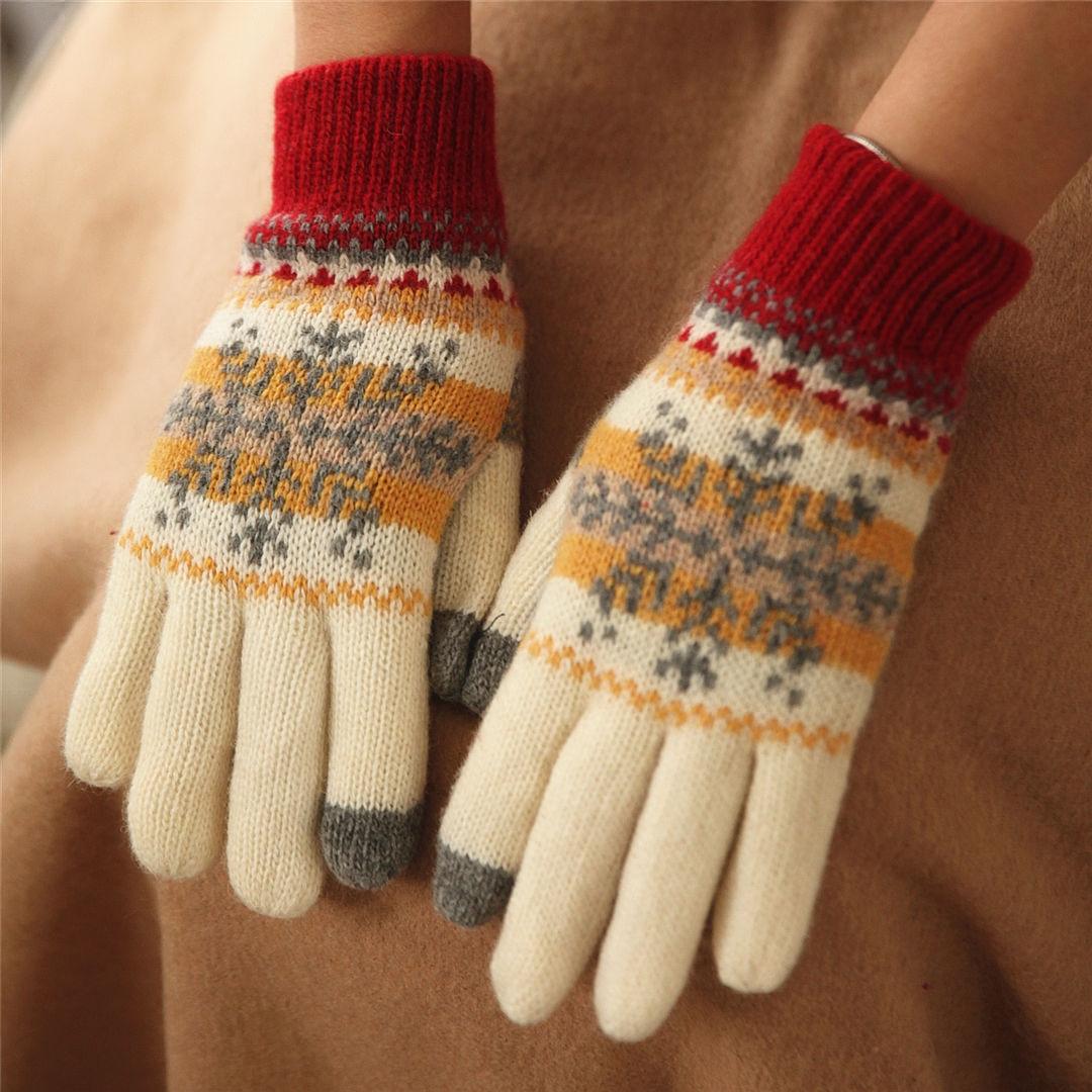Мужские вязаные перчатки Артикул 539367042741
