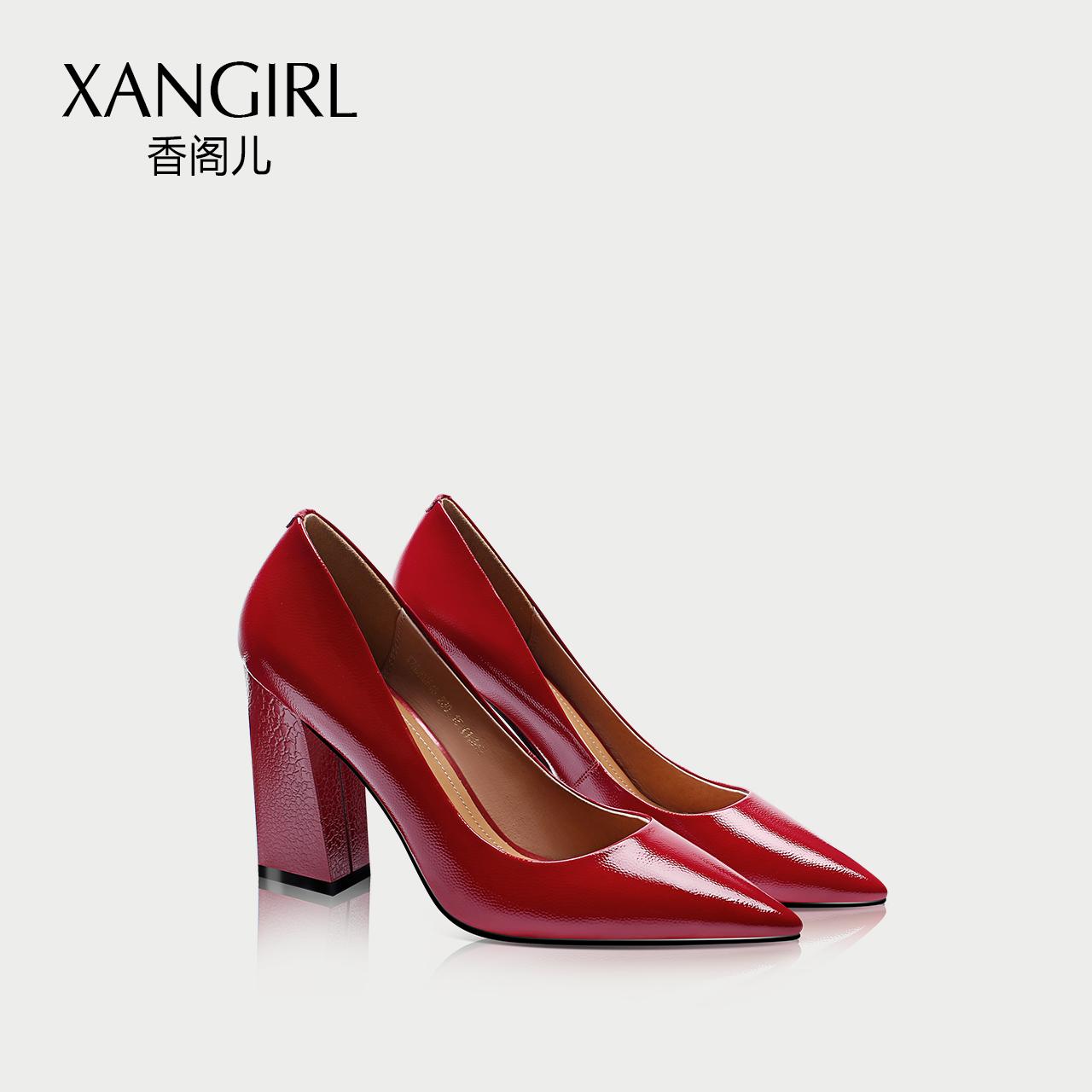 潮流红色高跟鞋