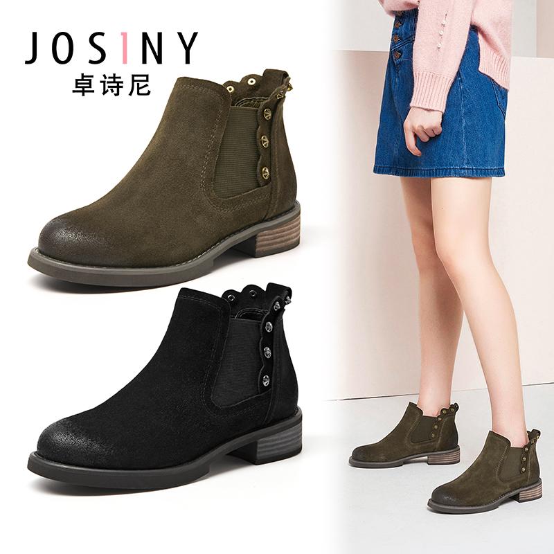 卓诗尼靴子女冬季新款真皮中跟圆头铆钉短靴粗跟中性切尔西靴