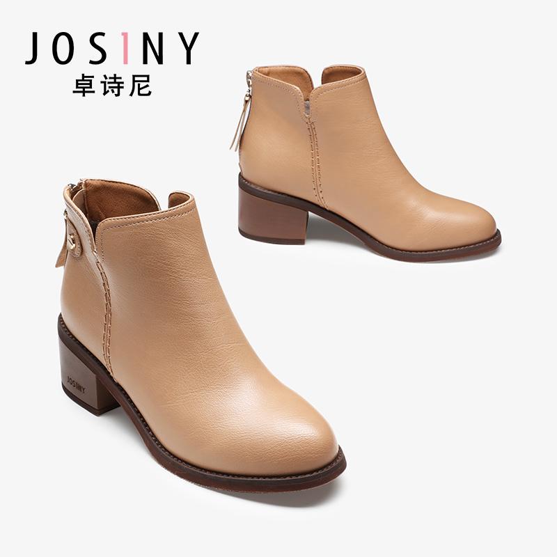 卓诗尼靴子女冬季新款中性圆头粗跟短靴韩版纯色拉链休闲靴
