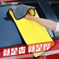 双面加厚纯棉汽车清洁用品洗车毛巾擦车巾不留痕吸水高密洗车巾