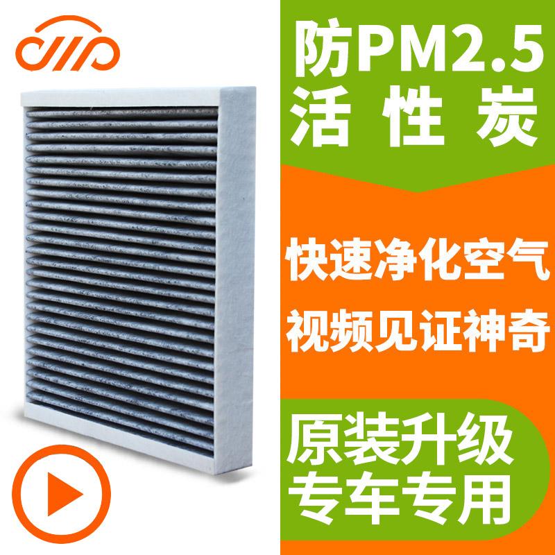 现代新悦动空调滤芯
