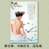 Mute clock beauty salon health massage tattoo spa decoration clock can be customized to map can add store name