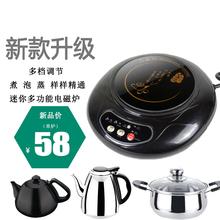 80T15迷你电磁炉家用小型火锅煮茶泡茶炉学生宿舍 冠为 GUDVES