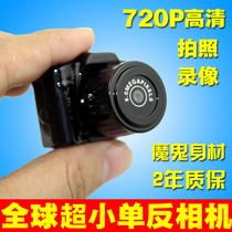 摄徒Y3000高清迷你相机微型摄像机航拍摄像头袖珍便携数码小型DV