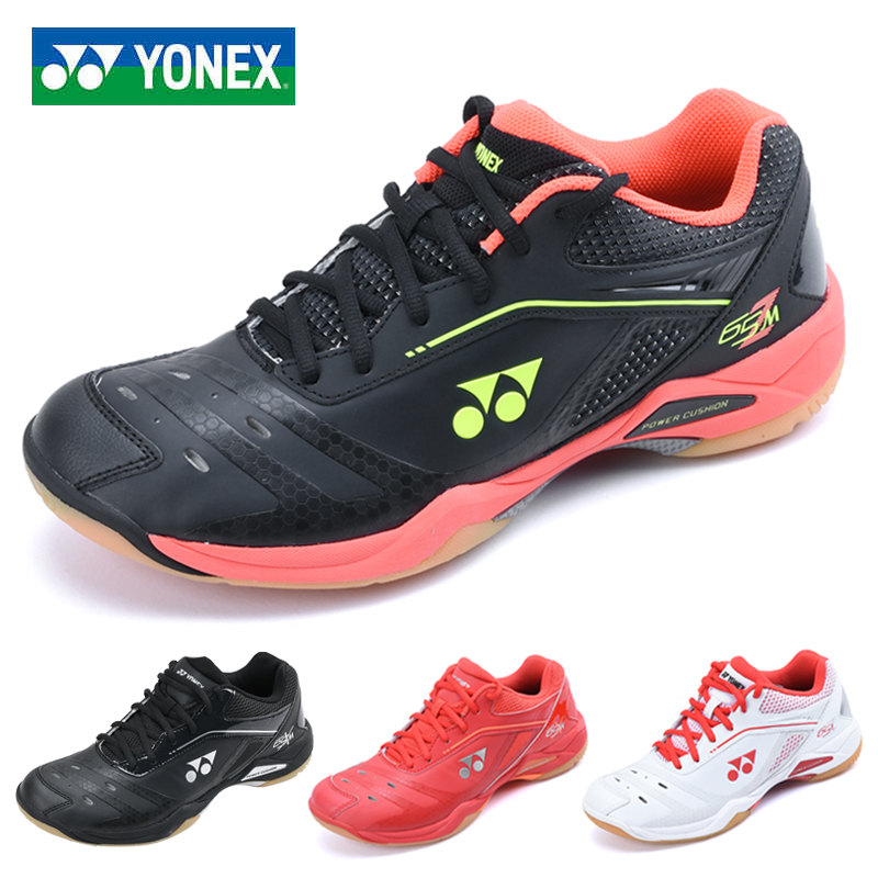 尤尼克斯yy羽毛球鞋男鞋女鞋yonex2018新款正品透气训练防滑65X