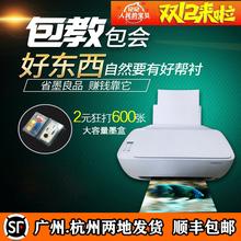 3830打印机家用学生手机无线WIFI打印复印彩色照片2131 惠普3630