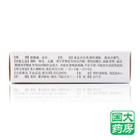 Taihu Mei Pearl Eye Drops 8ml*1 Bottle/Box