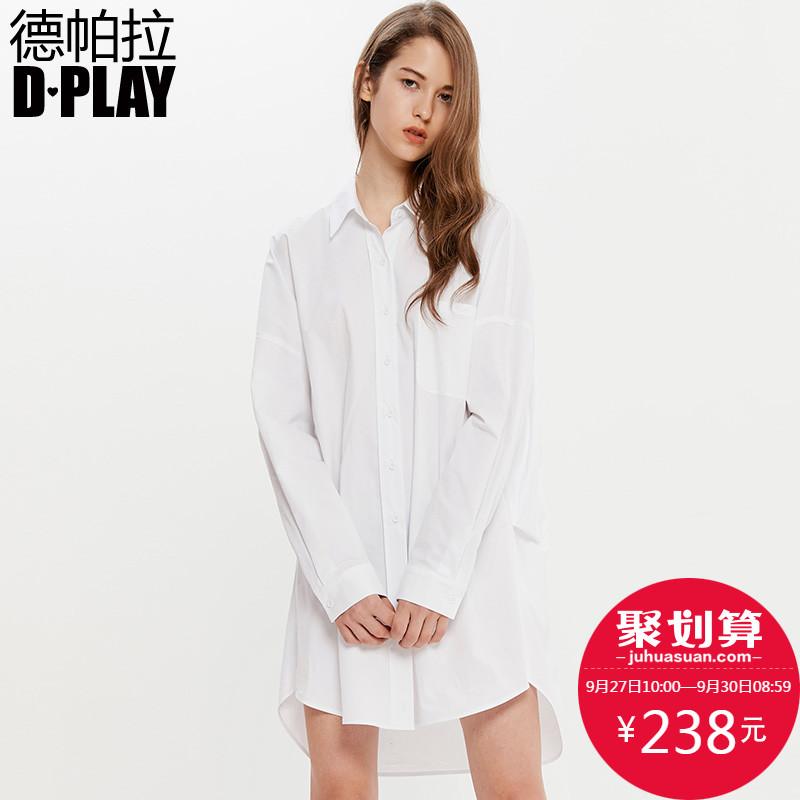 纯白翻领衬衫