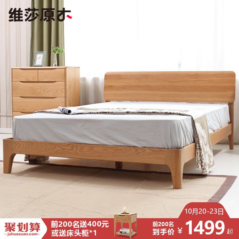环保实木床1.8